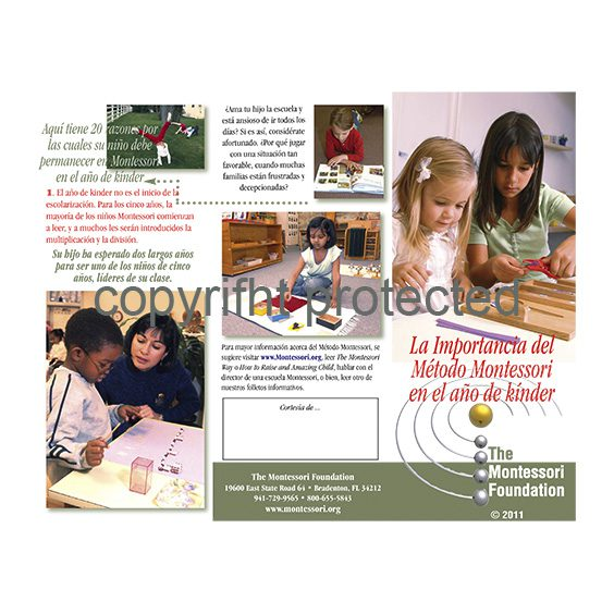 the importance of choosing bilingual education Western oregon university college of education college of education mission statement we serve the children of oregon through the preparation of teachers who are.